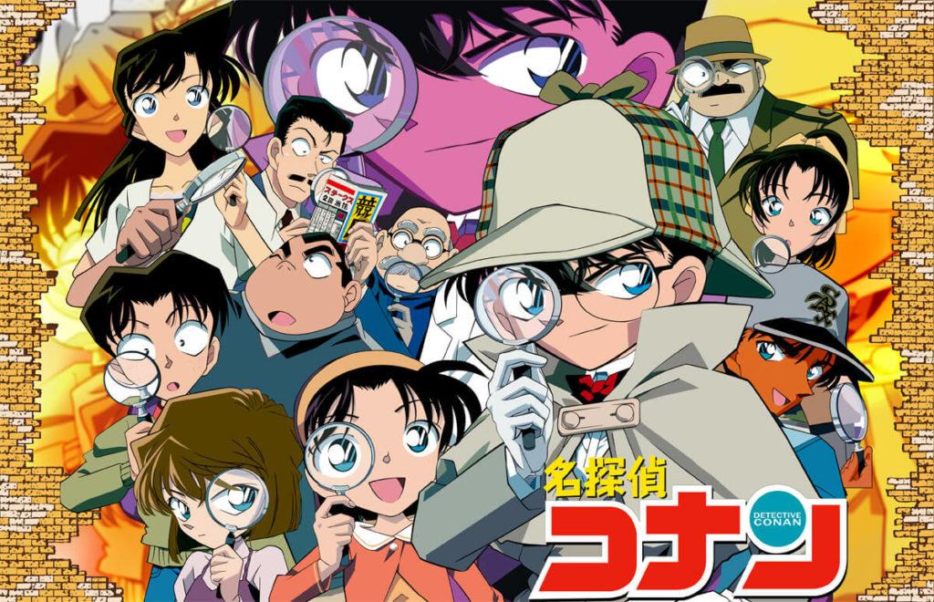 Detective Conan (1994)