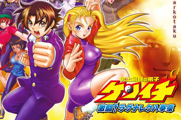 Kenichi 2002 mejores animes