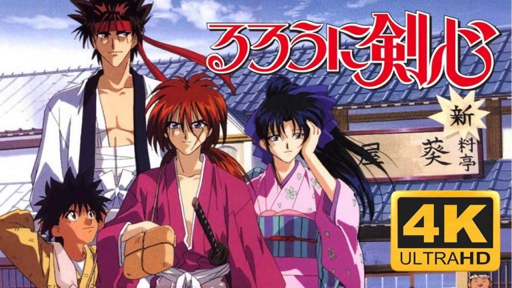 Rurouni Kenshin ǀ Samurái X (1996)