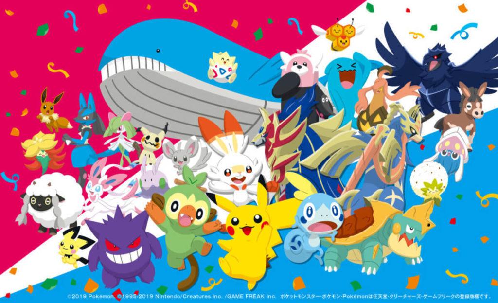pokemon 1996 anime favorito